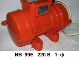 Вибраторы площадочные 220 вольт: ИВ-99Е, ЭВ-320Е, ИВ-98Е