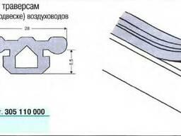 Виброкомпенсатор, резина для траверсы T20, T30