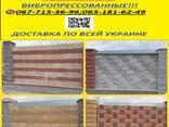 Вибропрессованные Декоративные Заборные Блоки Рваный Камень - фото 2