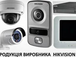 Відеоспостереження виробника Hikvision