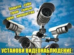 Видионаблюдения профессиональный монтаж в городе Киев