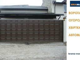 Відкатні ворота Алютех у Житомирі за найкращими цінами!!!!