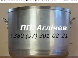 Дежа на кремовзбивалку 100 л марки КСМ-100