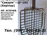 "Вінчик ""груша"" для кремозбивалки ЦГ-103, для МВ-60 венгерка - фото 6"