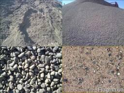 Виноградные столбики Б/У, кирпч, ракушняк. Песок, щебень...