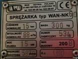 Винтовой компрессор бу WAN NK-60 Давление 15 бар. - фото 2