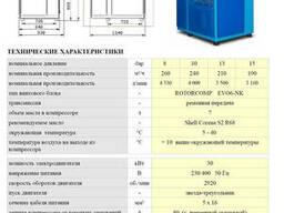 Винтовой компрессор WAN NK-100, 15 бар, 3,16 м3/мин