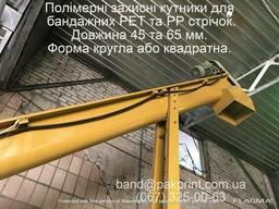 Винтовой конвейер, транспортер Kowin