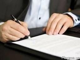 Виправлення помилки в документах через суд