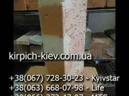 Витебск-Оболонь кирпич печной цена.