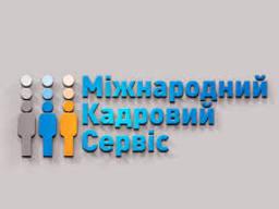 Виза в Польшу, приглашение, страховка, анкета, работа