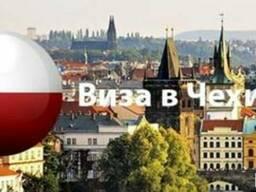 Віза в Чехію. Робоча\ Шенген\ Мультивіза\ Туристична. Дзвони