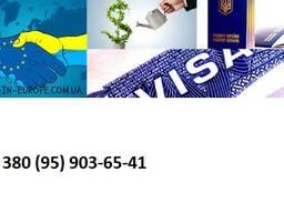Виза польская, чешская - рабочая виза