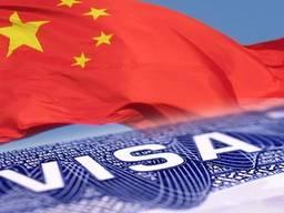 Віза в Китай за 3 дні