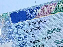 Виза в Польшу. Официальное трудоустройство в Польше.