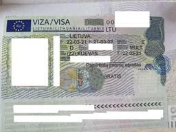 Качественная визовая поддержка в получении рабочей литовской визы (D)
