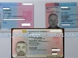 Рабочая виза и ВНЖ Польские, Чешские, Венгерские