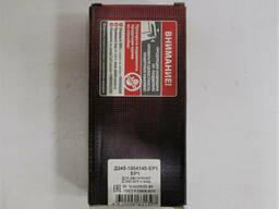 Вкладыши шатунные Д-245-1004140-ЭР1 (дв.240 / 243/245) (ЗМЗ)