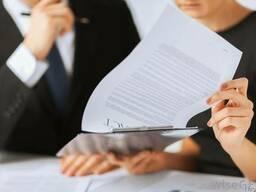 Внешнеэкономические договора / контракты - составление