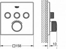 Внешняя часть термостатического смесителя для ванны Grohe Grohtherm SmartControl. ..