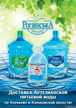 Вода артезианская, дистрибьюция