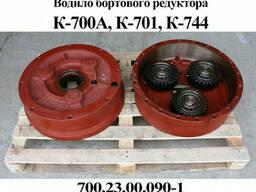Водило К-700А; К-701, К-744 (700. 23. 00. 090-1) бортового. ..