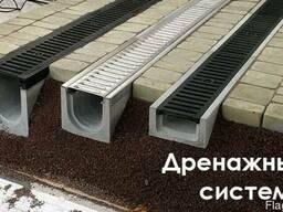 Водоотвод ( Дренажные системы )