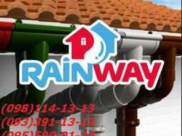 Водосточная система 90 мм купить, RainWay (Ренвей) цена