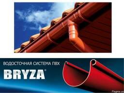 Водосточная система Bryza ( 75/63 , 100/90, 125/90 , 150/110)