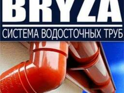 Водосточная система Bryza, Водосточная система RainWay