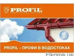 Водосточная система PROFiL 130/100