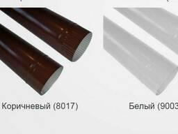 Водосточная труба диаметр 150 толщина 0, 4 мм цветной 1, 25м