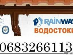 Водосточные/Водостічні системы, отливы (RainWay Galeco)