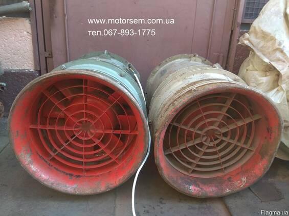 ВОЭ-5У-2 (7,5квт) Вентилятор шахтный ВМЭУ-5 (15 кВт), ОС