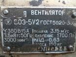 ВОЭ-5У-2 (7,5квт) Вентилятор шахтный ВМЭУ-5 (15 кВт), ОС - фото 3