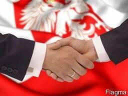 Регистрация фирм в Польше бухгалтерское сопровождение
