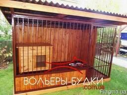 Вольеры для собак, будки для собак Киев.