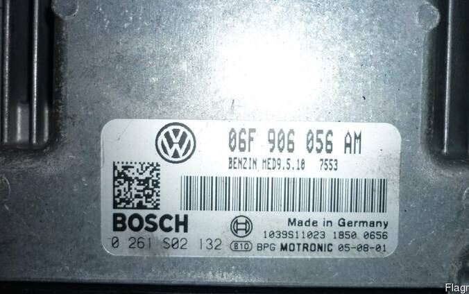 Volkswagen Passat B6 2005-2010 2.0FSI Компьютер 06F906056AM