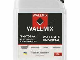 Волмікс Wallmix Universal грунтовка глибокого проникнення 10л