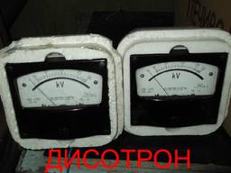 Вольтметр С-75