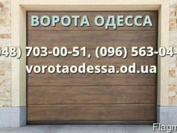 Ворота гаражные, откатные, распашные Одесса