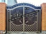 Ворота-Херсон-откатные, распашные, металлические, кованые - фото 6