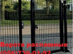 Ворота распашные из сетки 3*15 м