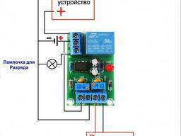 Восстановление, тренировка и защита кислотного аккумулятора