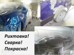 Восстановления геометрии кузова авто после ДТП (сварочно- р