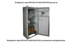 Возбудитель синхронных двигателей (машин) Украина, Днепропет