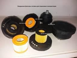 Воздушный фильтр поршневого компрессора РМ-3128.02 AirCast