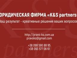 Абонентское юридическое обслуживание фирм ООО ФОП СПД