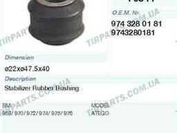 Втулка стабилизатора резина-металл Mercedes Atego 1/2. ..