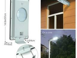 Вуличні світодіодні світильники на сонячних батареях 9W.